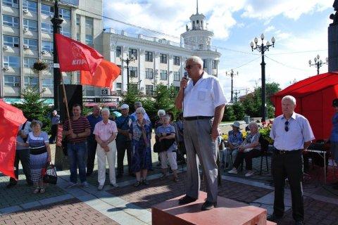 Коммунисты Хабаровского края заявили о провале программы «Дальневосточный гектар»