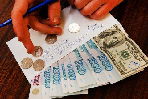 Правительство хочет бороться с «серыми» зарплатами