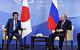 Япония отвергла предложение Путина о мире