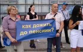 Дмитрий Новиков: Мертвые души либеральных людоедов