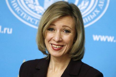 Захарова ответила на обвинение о превращении МИДа в «министерство троллинга»: нам приходится