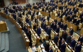 В Госдуме раскрыли размер зарплаты и пенсии депутатов. Они «небольшие» – «всего лишь» в 10 раз больше, чем в среднем по стране
