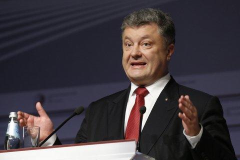 Порошенко задекларировал 104 компании и свыше 153 млн рублей дохода