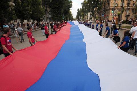 Опрос: Более 50% россиян не знают, какой праздник отмечается 12 июня