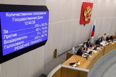 Госдума одобрила профицитый бюджет на 2019-2021 год. Оказывается, 4 триллиона лишние