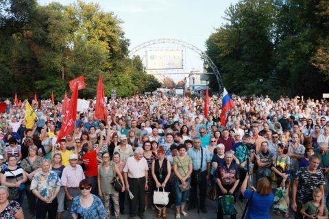 В Саратове прошел массовый митинг протеста против пенсионной реформы