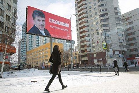 В Екатеринбурге могут демонтировать большинство рекламных щитов Павла Грудинина