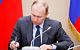 Путин подписал закон о «совершенствовании пенсионного законодательства». Оказывается… никакого выигрыша для бюджета нет
