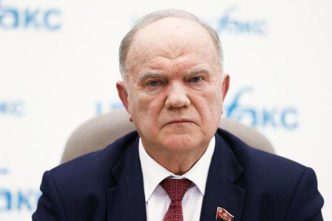 Геннадий Зюганов: Смена курса — сохранение России