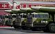 Китай разместил межконтинентальные ракеты у границы с РФ