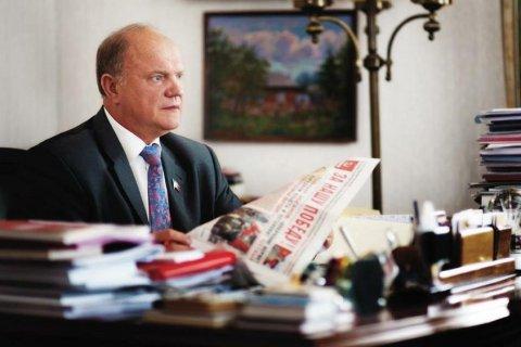 Геннадий Зюганов: В октябре 1993-го власть стреляла в народ и Конституцию, чтобы узаконить обогащение олигархии