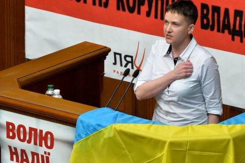 Савченко попросила прощения у жителей Донбасса