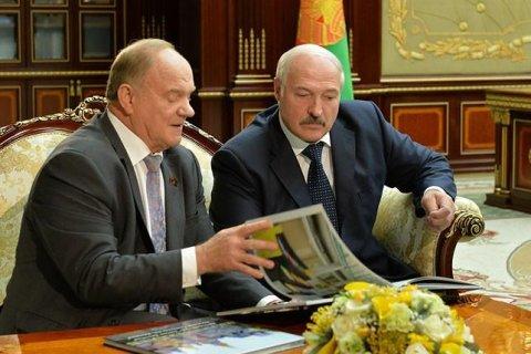 Геннадий Зюганов обсудил с Александром Лукашенко вопросы российско-белорусской промышленной кооперации