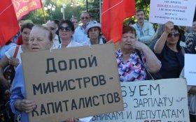 КПРФ провела в Тюмени, Нерюнгри, Йошкар-Оле, Ижевске акции протеста против повышения пенсионного возраста