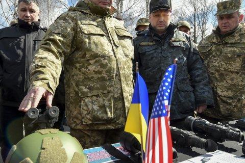 В конгрессе США предложили сократить военную помощь Украине в два раза