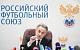 Мутко ушел с поста президента РФС, но «остался действовать»