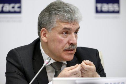Прямая он-лайн трансляция с пресс-конференции Павла Грудинина из Барнаула
