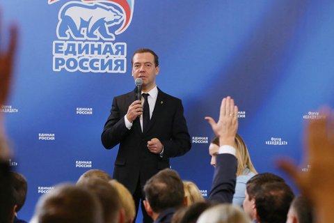 Опросы: рейтинг партии власти упал