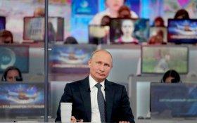 Мастер-класс от Владимира Путина. Как не отвечать на вопрос о повышении пенсионного возраста