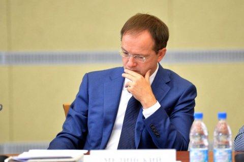 Академики РАН поддержали требование лишить Мединского ученой степени