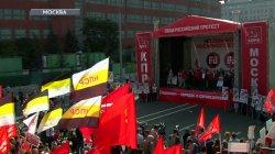 Митинг КПРФ против пенсионной реформы (22.09.2018)