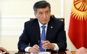 Россия окончательно простила долг Киргизии в 240 млн долларов