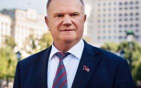 Геннадий Зюганов объявил о победе Коновалова на выборах главы Хакасии