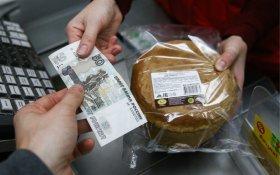 В России должны расти цены на продукты. Считают чиновники