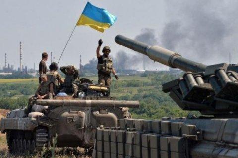 В Донбассе отбили украинскую атаку