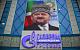 В Чечне обосновали списание долгов за газ богатством «Газпрома»
