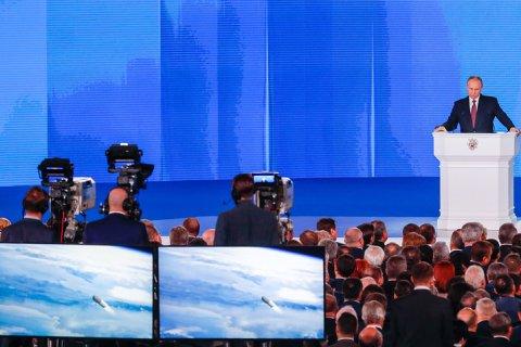 Послание Путина Федеральному собранию. 42 минуты про оружие и 6 минут о здравоохранении