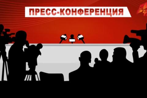 КПРФ предложила перенести День России на день крещения Руси