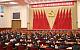 В Пекине приняли программы по ликвидации бедности