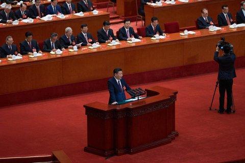 В уставе компартии Китая зафиксирован приоритет борьбы с коррупцией