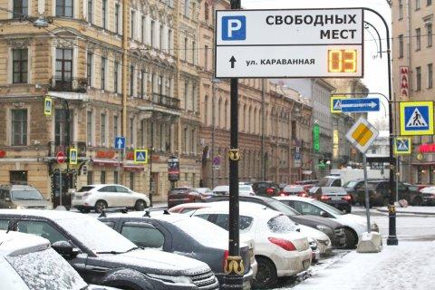 В Москве с 1 по 8 января парковка будет бесплатной