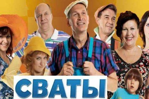 Более 640 фильмов запретили на Украине за три года