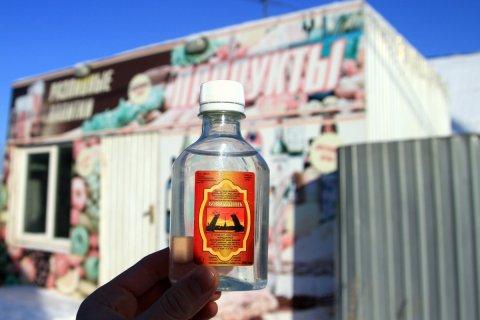 Минкомсвязь призвала легализовать рекламу алкоголя в СМИ