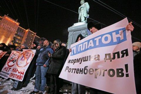 Минтранс: тариф «Платона» в 2017 году увеличится в два раза