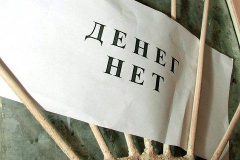 За август объемы резервных фондов России уменьшились почти на 600 млрд рублей
