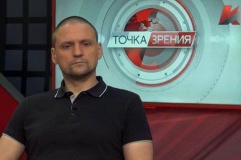 Полиция задержала координатора «Левого фронта» Сергея Удальцова