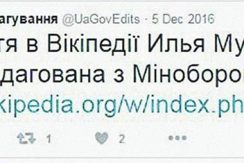 Как Илью Муромца записали в украинцы