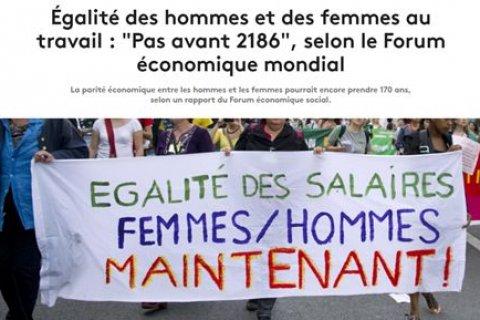Доклад Всемирного экономического форума: за равноправием женщин и мужчин приходите через 170 лет!
