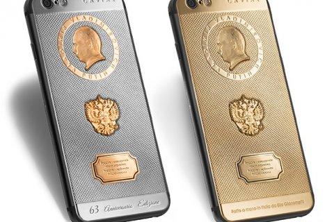Задавшему Путину вопрос о коррупции школьнику подарят золотой телефон с Путиным