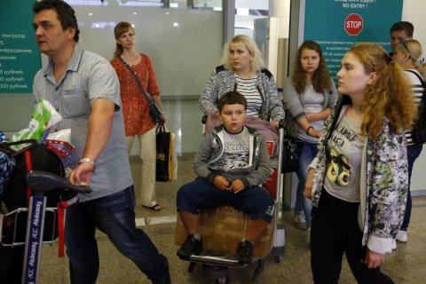 Полмиллиона россиян уехали за рубеж за последние пять лет