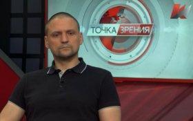 Сергей Удальцов арестован на 30 суток