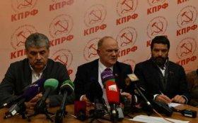 Геннадий Зюганов: Общество требует перемен и обновления