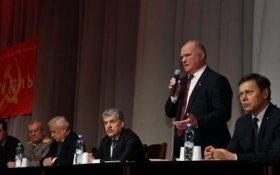 Геннадий Зюганов: «Единая Россия» блокирует принятие закона о «детях войны»