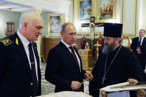 Бывший глава штаба Путина оказался долларовым миллиардером