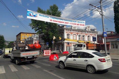 В Саратовской области представители КПРФ отмечают нарушения избирательного законодательства