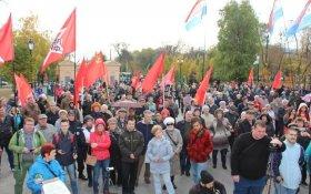 В Самаре прошел митинг против повышения пенсионного возраста